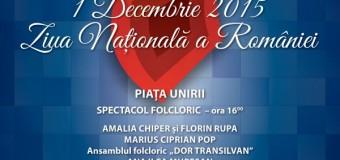 Primăria Cluj-Napoca a pregătit concerte de 1 Decembrie. Patinoarul va fi deschis cu intrarea gratuită între anumite ore. Vezi întreg programul