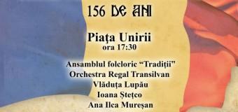 Ziua Unirii Principatelor Române, sărbătorită la Cluj-Napoca. Vezi programul