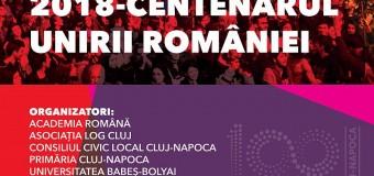 "Conferința ""2018 – Centenarul Unirii României"""