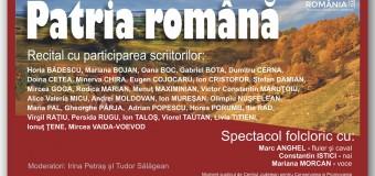 Patria română – Eveniment dedicat Centenarului Marii Uniri