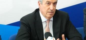 """Tăriceanu: PSD şi PLR ar putea discuta, joi, despre protocolul care """"recreează"""" USL"""
