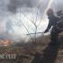 ISU Cluj: Apel către cetățeni pentru a renunța la igienizarea terenurilor prin incendiere!