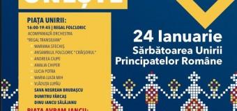 24 ianuarie la Cluj-Napoca: interpreți recunoscuți de muzică populară, iluminat arhitectural, spectacol de artificii și cea mai mare Horă a Unirii din istoria Clujului