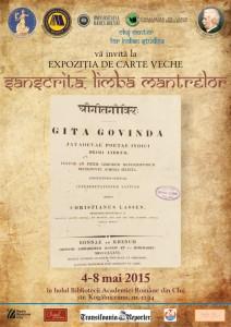 afis sanscrita