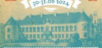 BAROCK – Zilele Castelului Bánffy: 30-31 august 2014. Află care sunt atracţiile acestei ediţii