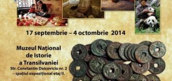Expoziţii eveniment la Muzeul Naţional de Istorie a Transilvaniei: Monede chinezeşti