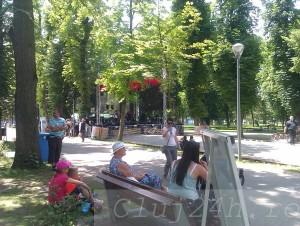 parc plimbare 1