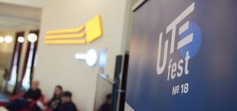 Cea de-a 18-a ediție a Festivalului Uniunii Teatrelor din Europa va fi organizată la Cluj!