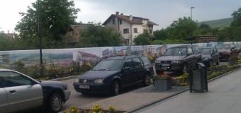 Floreşti: Poliţia locală a somat consilierii locali pe bandă rulantă pentru că şi-au parcat maşinile în curtea Primăriei