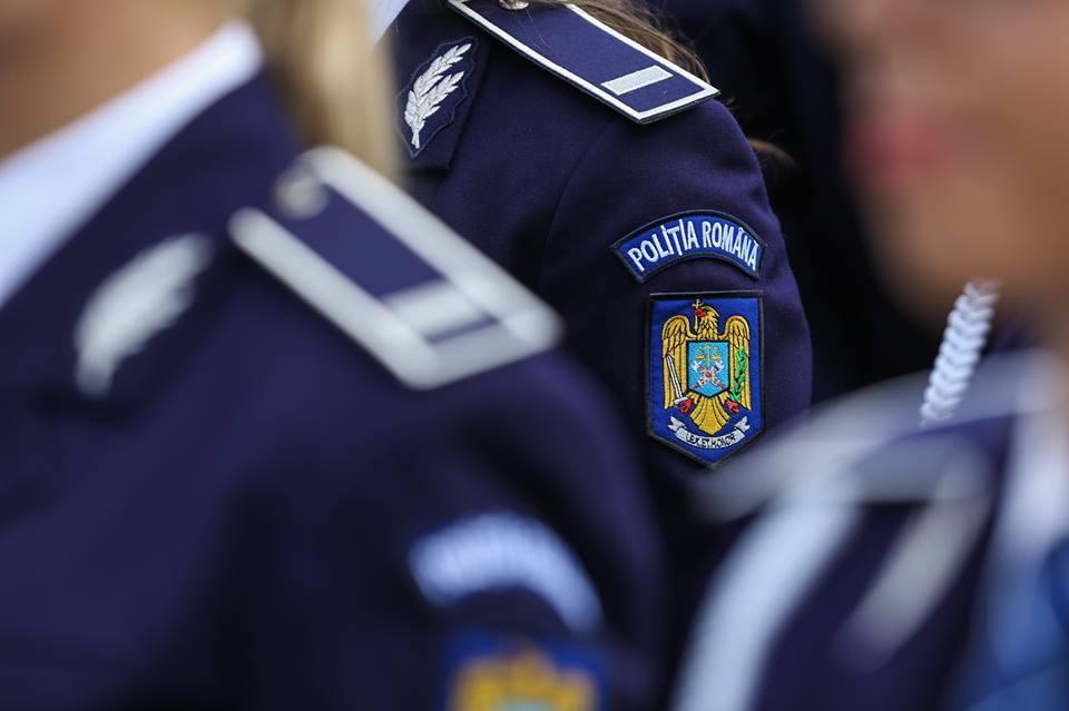 posturi la MAI , Admitere academia de poliție